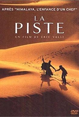 Постер фильма След (2006)