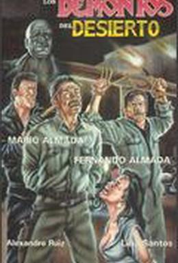 Постер фильма Демоны пустыни (1990)