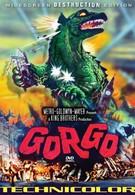 Горго (1961)