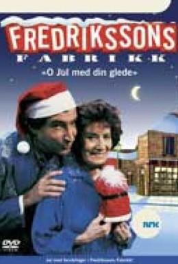Постер фильма Корова (1990)