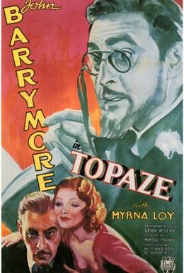 Постер фильма Топаз (1933)