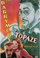 Топаз (1933)
