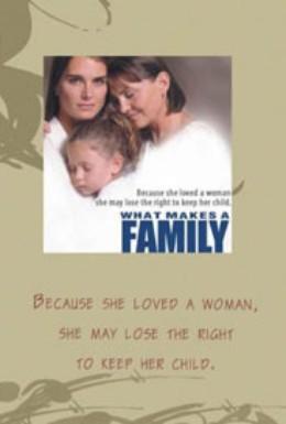 Постер фильма Залог семейного счастья (2001)