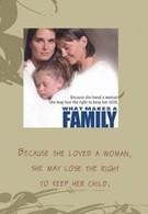 Залог семейного счастья (2001)