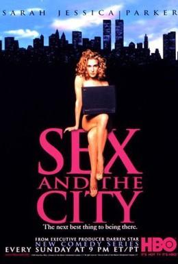 Постер фильма Секс в большом городе (1999)