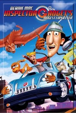 Постер фильма Инспектор Гаджет (2005)