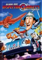 Инспектор Гаджет (2005)