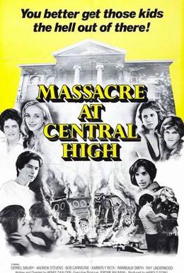 Постер фильма Убийство в школе (1976)