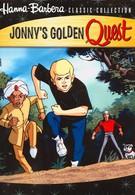 Золотое приключение Джонни Квеста (1993)