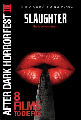 Постер фильма Бойня (2009)