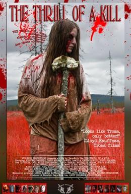 Постер фильма Боязнь убийства (2011)