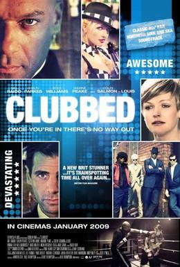 Постер фильма Клуб (2008)