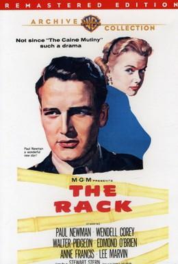 Постер фильма Дыба (1956)