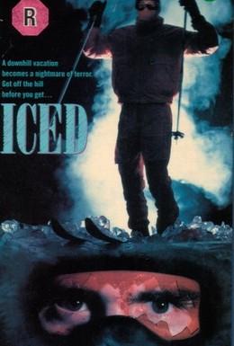 Постер фильма Заледеневший (1988)