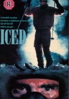 Заледеневший (1988)