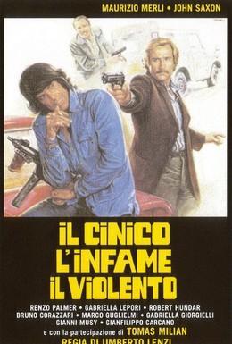 Постер фильма Циничный, подлый, жестокий (1977)