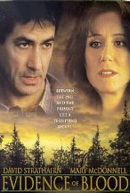Постер фильма Следы крови (1998)