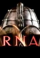 Арнау (1994)