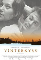 Зимний поцелуй (2005)