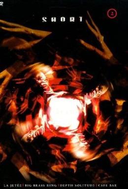 Постер фильма Винсент: Хроники наркомана (2000)