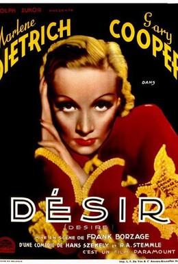 Постер фильма Желание (2006)