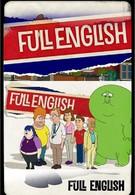 Чисто английский (2012)