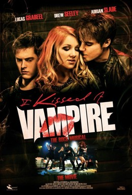 Постер фильма Я поцеловала вампира (2009)