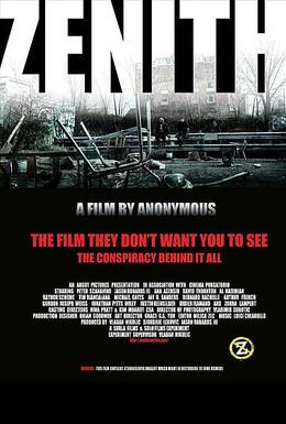 Постер фильма Зенит (2010)