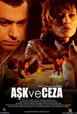 Постер фильма Любовь и наказания (2010)