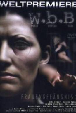Постер фильма Женщины за решеткой 2 (1979)