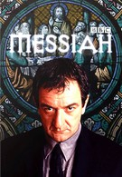 Мессия (2001)