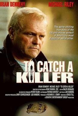Постер фильма Поймать убийцу (1992)