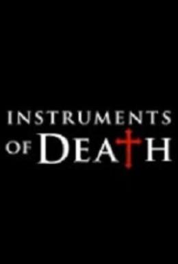 Постер фильма Орудия смерти (2012)