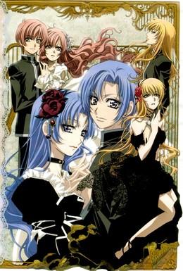Постер фильма Принцесса Принцесса (2006)