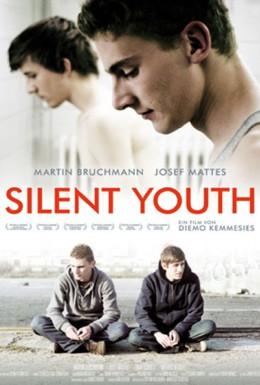 Постер фильма Неописуемая молодость (2012)