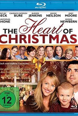 Постер фильма Разгар рождества (2011)