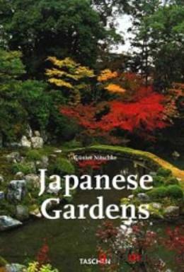 Постер фильма Японские сады (2010)