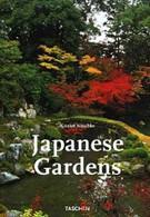 Японские сады (2010)