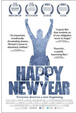 Постер фильма С Новым годом! (2011)