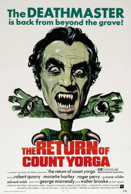 Постер фильма Возвращение графа Йорги (1971)