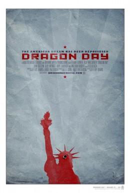 Постер фильма День вторжения (2013)