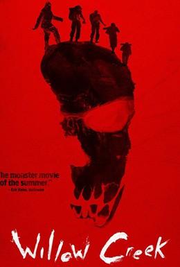 Постер фильма Уиллоу Крик (2013)