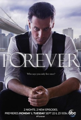 Постер фильма Вечность (2014)