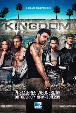 Постер фильма Королевство (2014)