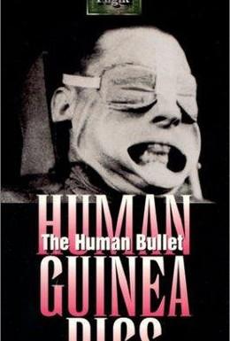 Постер фильма Человек-пуля (1968)