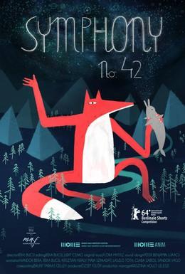 Постер фильма Симфония № 42 (2014)