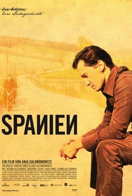 Постер фильма Испания (2012)