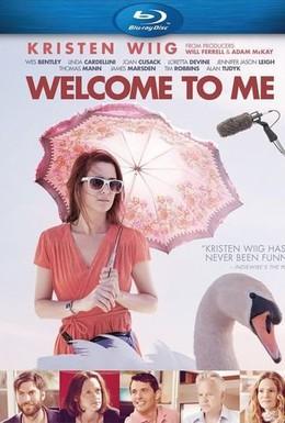 Постер фильма Добро пожаловать ко мне (2014)