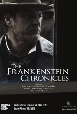 Постер фильма Хроники Франкенштейна (2015)