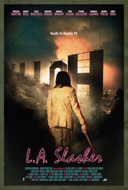 Постер фильма Лос-анджелесский слэшер (2015)